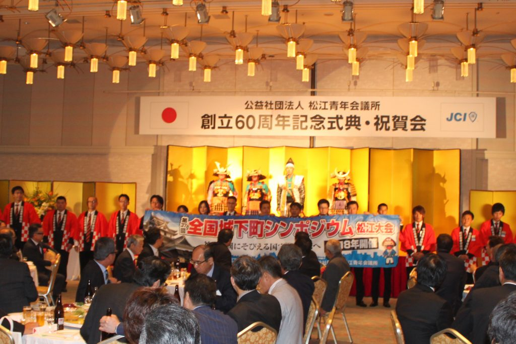 第37回全国城下町シンポジウム松江大会のPRです。