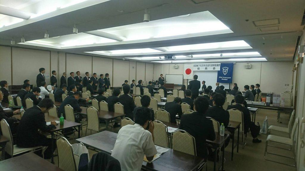 全国城下町シンポジウム松江大会をPRする秋鹿理事長。