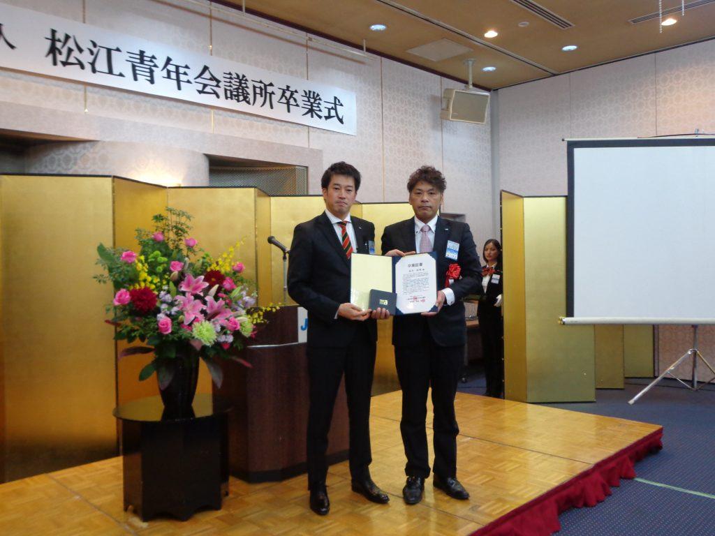 卒業証書と記念品を受け取る石川監事