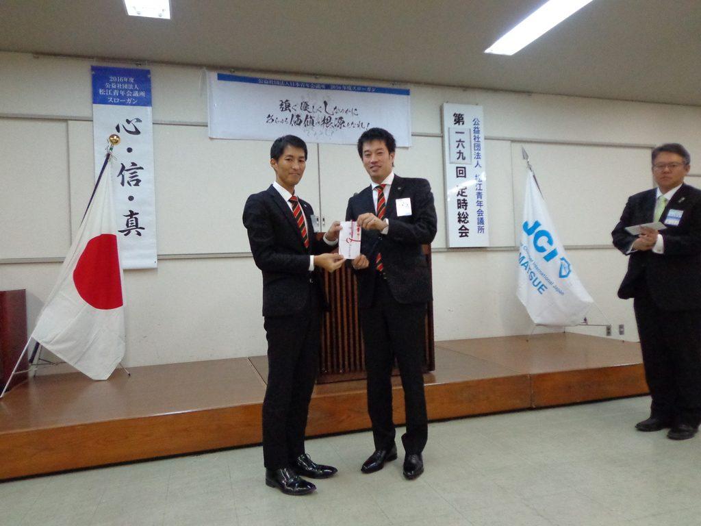 秋鹿理事長、ご結婚おめでとうございます。