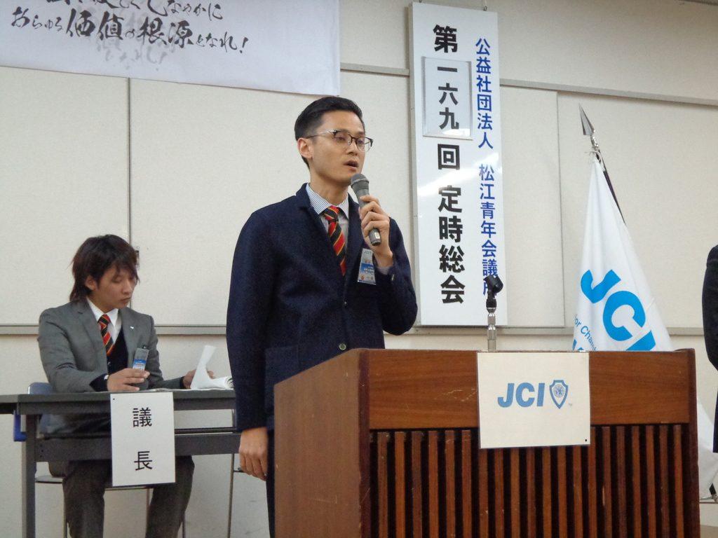 地域のリーダー発掘委員会 委員長予定者 福田幸介君