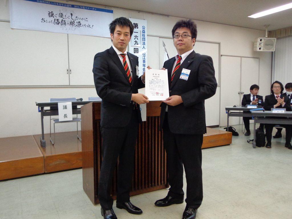 理事長特別賞を受賞した梶谷副理事長